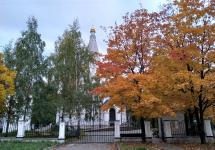 Приходская осень