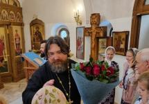 Поздравление отца Павла с днём хиротонии во священника