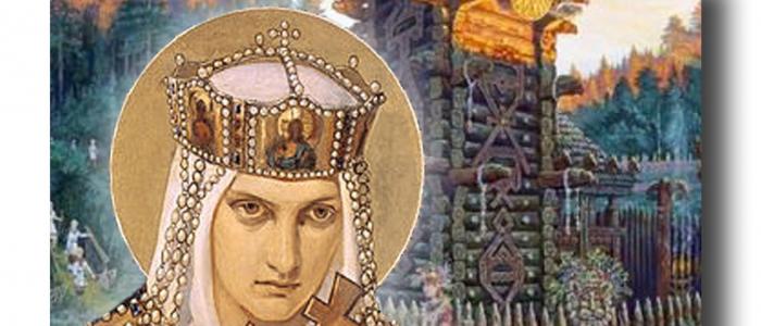 24 июля Церковь празднует память  Святой равноапостольной Ольги, вел. княгини Российской, во Святом Крещении Елены