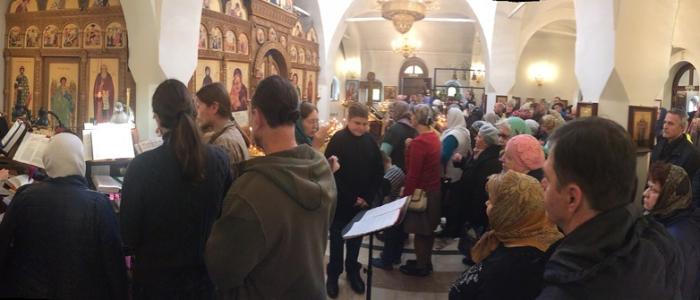 День  памяти прп. Сергия Радонежского