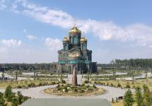 Паломничество в Главный храм Вооруженных Сил России и экскурсия в музейный комплекс «Дорога Памяти»