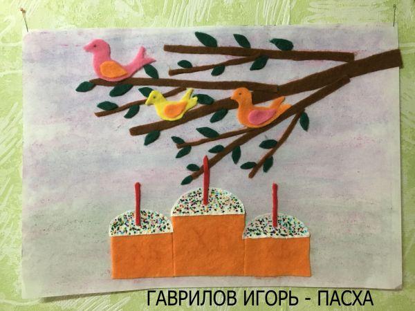 b_600__16777215_00_images_000000_Gavrilov1.jpg