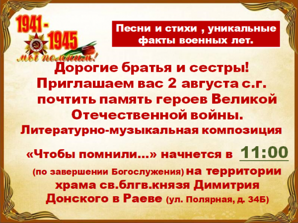 b_600__16777215_00_images_000000_pesni.PNG