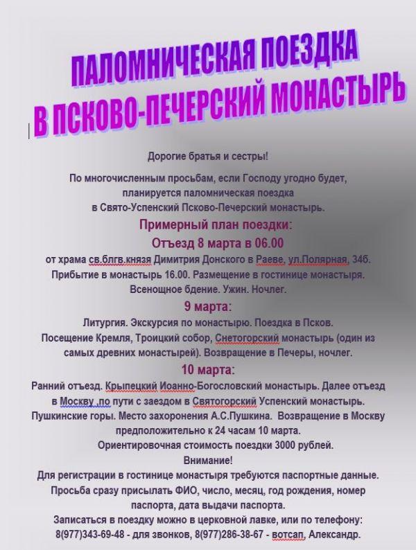 b_600__16777215_00_images_00000_PPM1.JPG