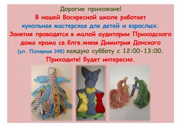 b_600__16777215_00_images_00000_dolls.JPG