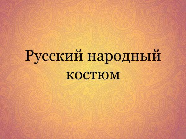 b_600__16777215_00_images_0000_A01.jpg