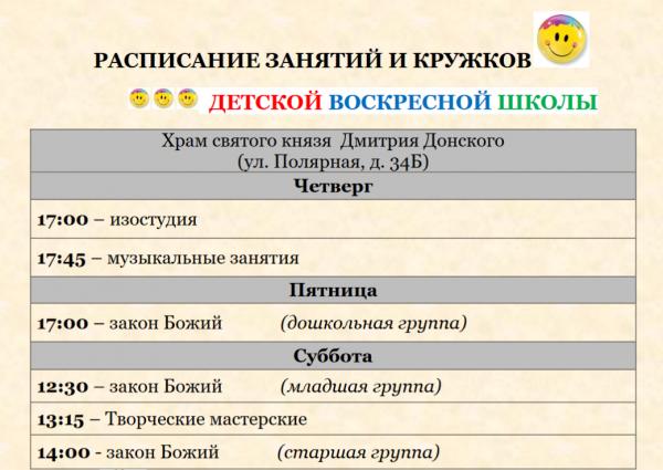 b_600__16777215_00_images_0000_dvsh.PNG