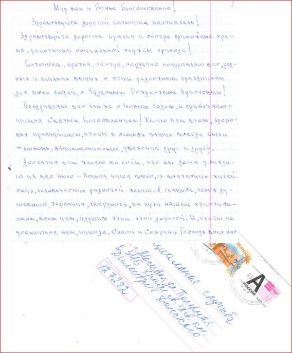 b_600__16777215_00_images_0000_pismo.JPG
