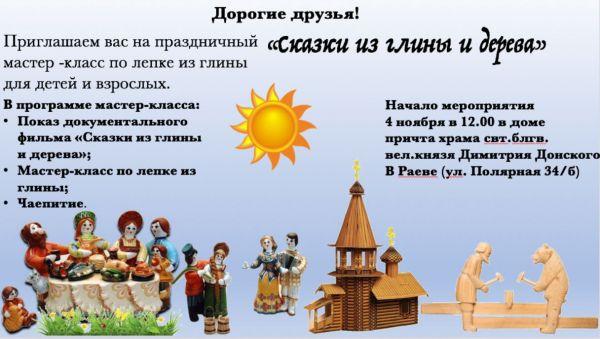 b_600__16777215_00_images_0000_skazka.JPG