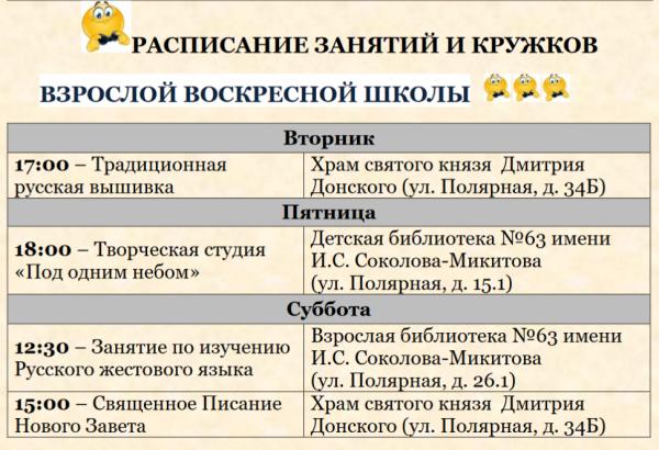 b_600__16777215_00_images_0000_vvsh.PNG