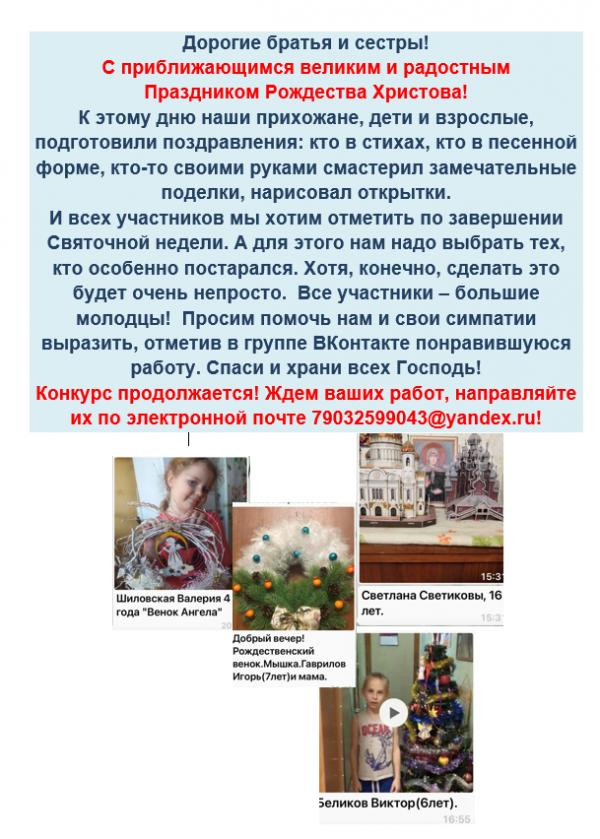 b_600__16777215_00_images_01000_Konkurs_10.PNG