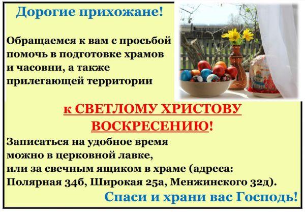 b_600__16777215_00_images_01000_ssss.JPG