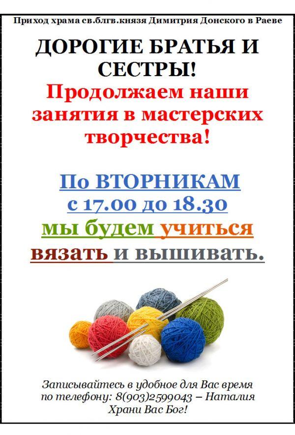 b_600__16777215_00_images_17fevr_111.jpg