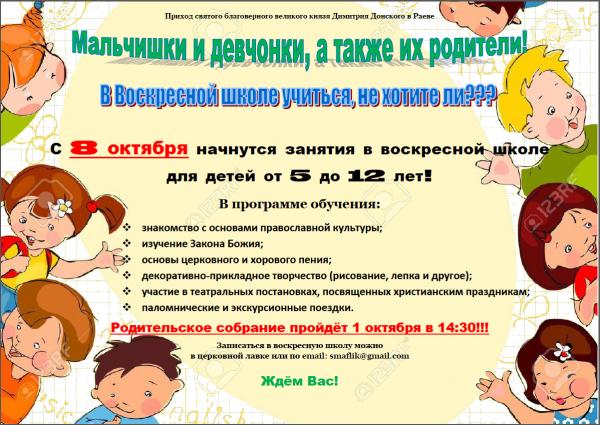b_600__16777215_00_images_vsk.png
