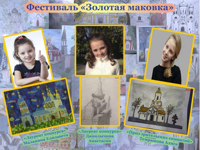 b_680_510_16777215_00_images_Itogu_makovka_mini.jpg
